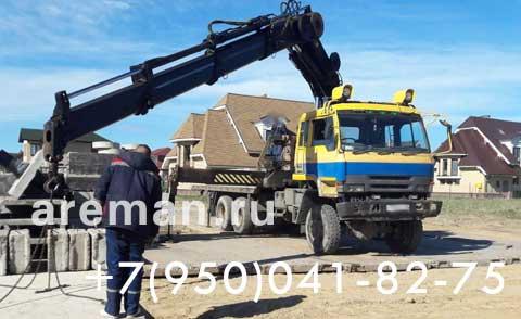 Перевозка бетонных дорожных плит